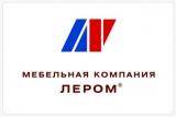 """Мебельная компания """"ЛЕРОМ"""""""
