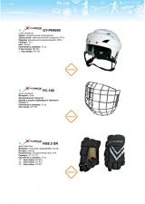 Хоккейная амуниция и аксессуары